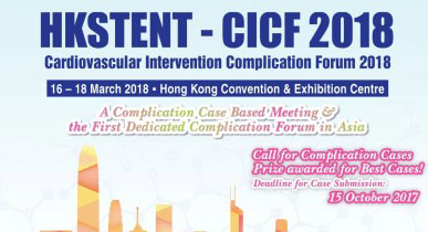 HKSTENT-CICF2018_Banner-500x350
